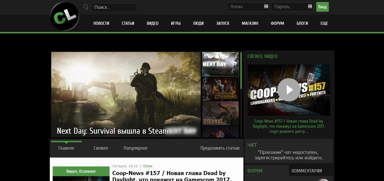 статьи для игровых сайтов