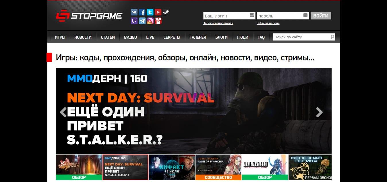 игровые новости лучшие сайты